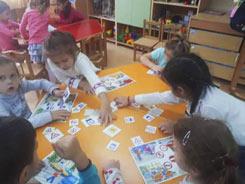 «Защитим детей от ДТП»